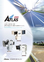 ATLAS eye